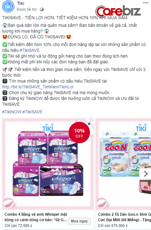 Đây là cách níu chân khách hàng của Tiki: Tự động giao bỉm, sữa, băng vệ sinh định kỳ tới cửa nhà bạn, với giá giảm 10% cho các đơn hàng lặp lại - Ảnh 1.